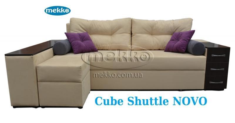 Ортопедичний кутовий диван Cube Shuttle NOVO (Куб Шатл Ново) ф-ка Мекко (2,65*1,65м)-10